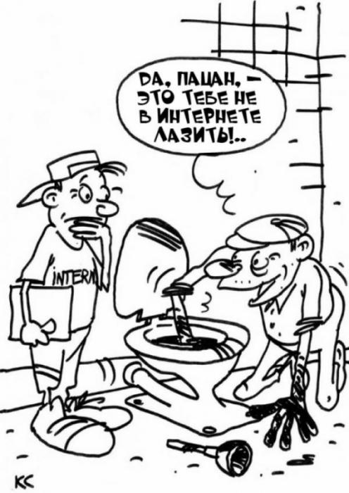 Анекдоты про сантехника.
